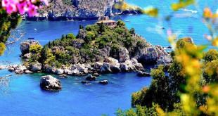 Пляж Таормина Сицилия
