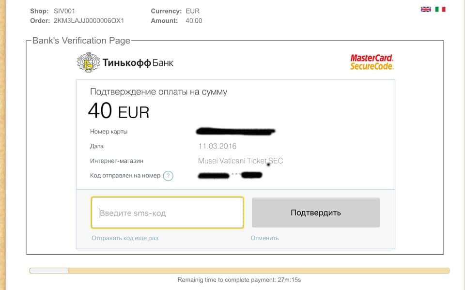 bilety-v-Muzei-vatikana-online-15
