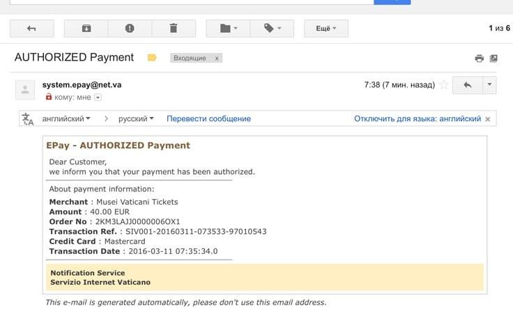 bilety-v-Muzei-vatikana-online-19