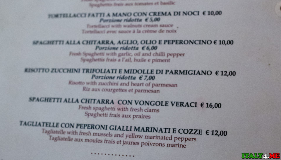 цены на блюда в ресторане во Флоренции