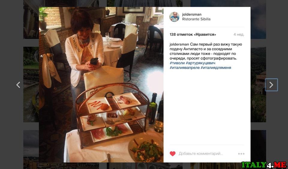 Tivoli Sibilla instagram