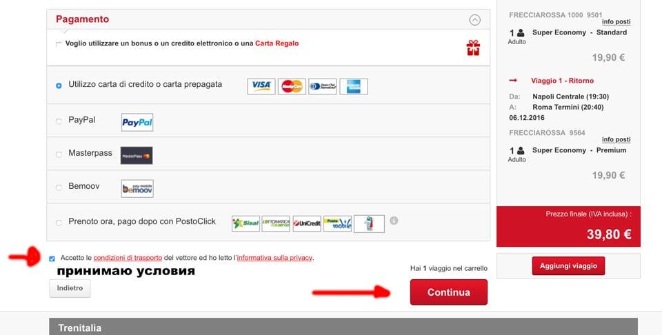 Выбор метода оплаты билета на поезд на сайте trenitalia.com