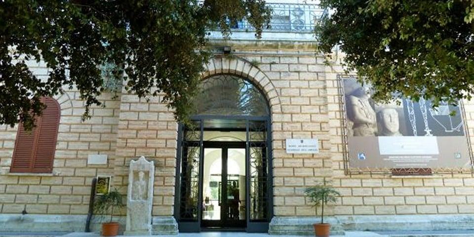 Национальный музей Абруццо в Кьети