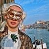 Гид в Венеции Максим Беллини