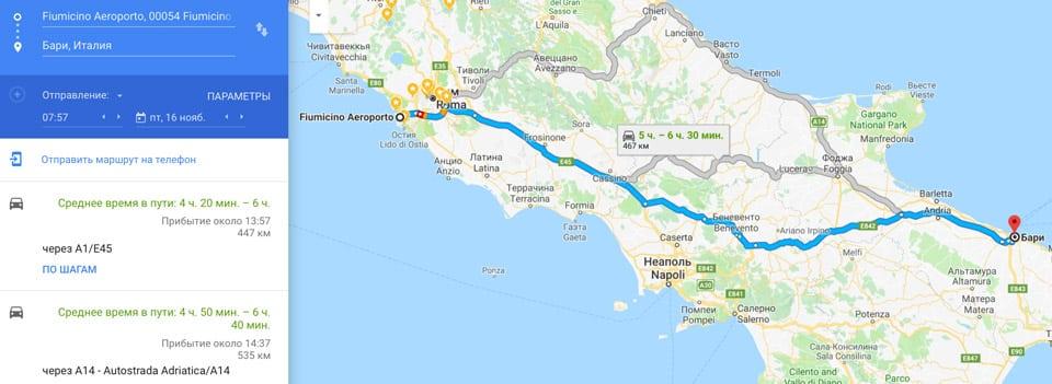 Маршрут на машине из Рима в Бари
