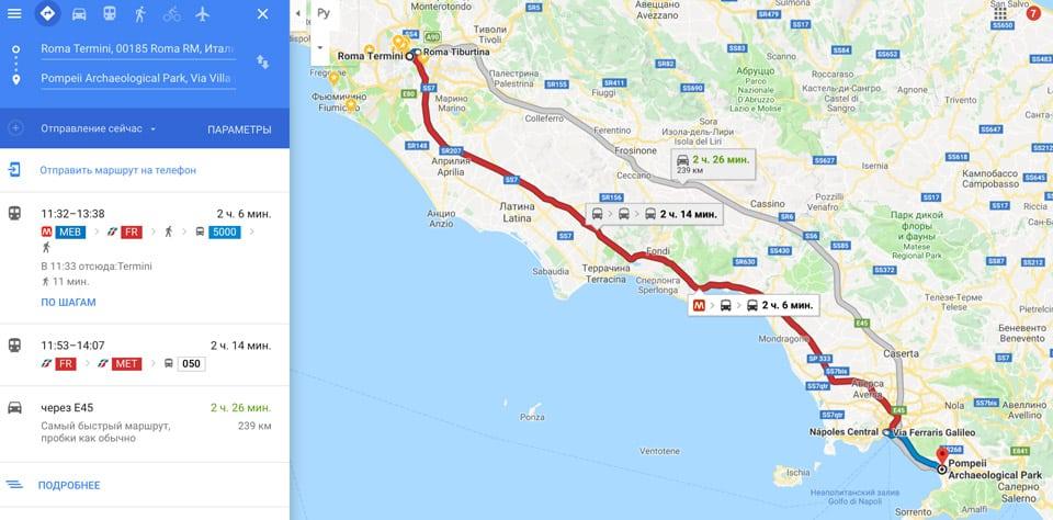 Расстояние на карте из Рима в Помпеи 239 км