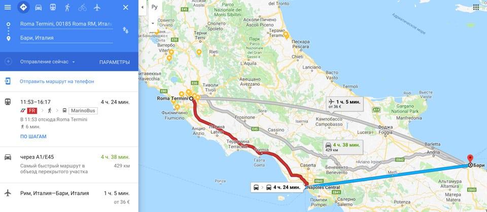 Расстояние от Рима до Бари составляет 429 км