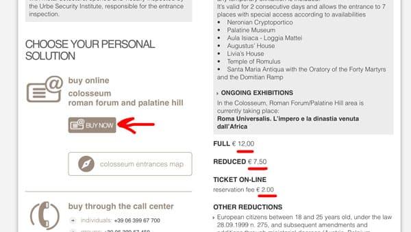 Покупка билетов в Колизей онлайн на сайте