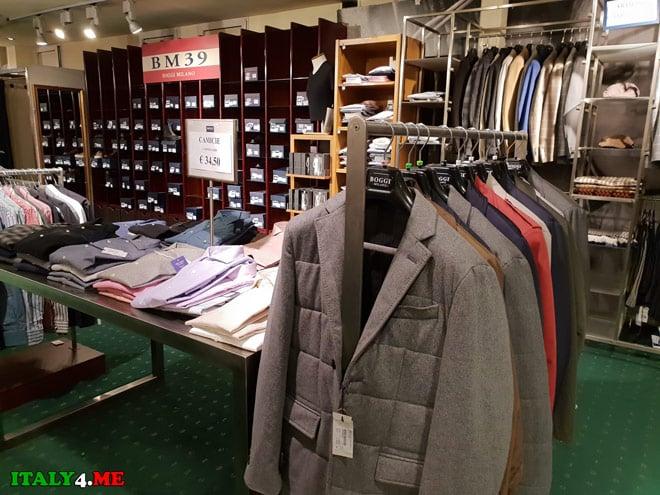 Стильные итальянские куртки на распродажах