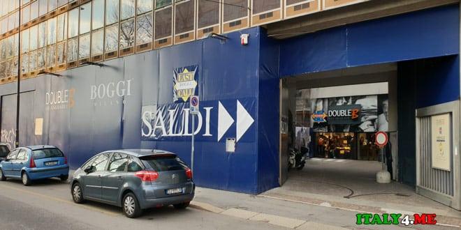 Вход в аутлет Boggi в Милане