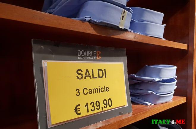 Рубашки на скидках в Милане
