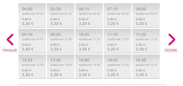 Расписание автобусов с вокзала Термини до аэропорта Фьюмичино