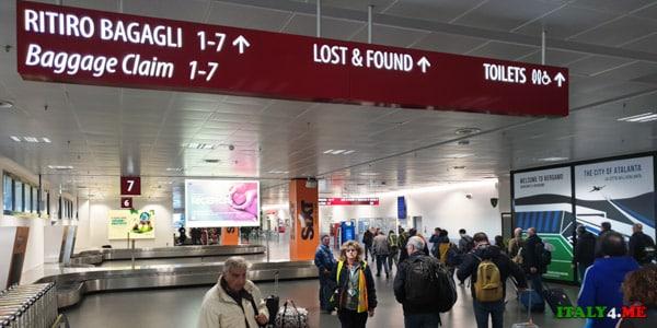 Зона получения багажа в аэропорту Бергамо