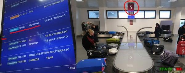 Табло и стойка получения багажа в аэропорту Бергамо для пассажиров из Москвы