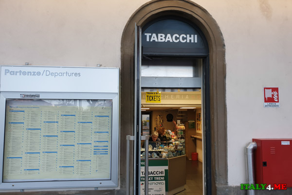 Касса продажи билетов на жд вокзале Бергамо