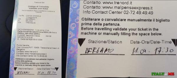 Прокомпостированный билет на поезд из Бергамо в Милан