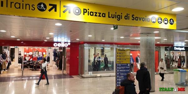 Указатель на Piazza Luigi di Savoia на станции Milano Centrale