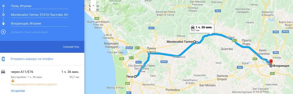 Маршрут на автомобиле из Пизы до Флоренции