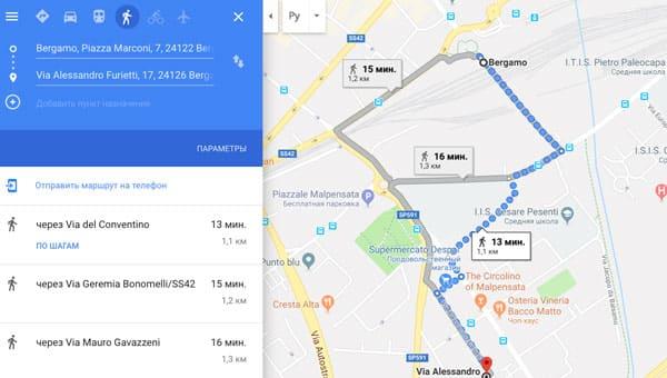 Остановка автобуса в Бергамо на карте