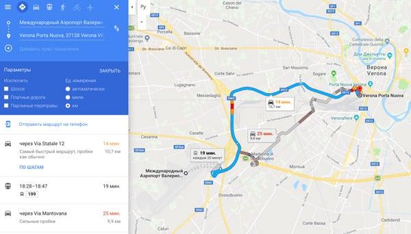 расстояние от аэропорта Вероны до центра города составляет 10 км