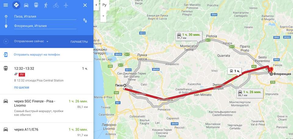 Pisa Karte.как добраться из пизы во флоренцию на поезде автобусе из аэропорта