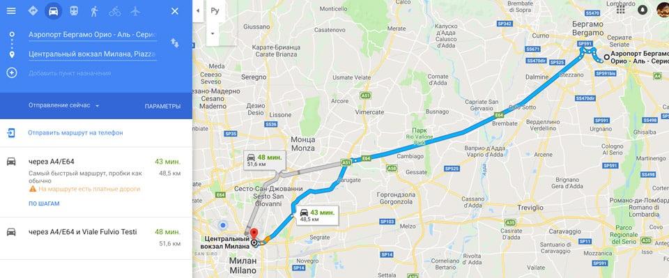 расстояние на карте от аэропорта Бергамо до Милана