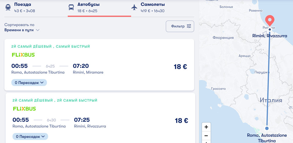 Расписание и стоимость билетов на ночной автобус из Рима до Римини
