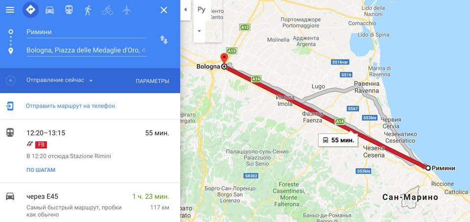 Расстояние на карте от Римини до Болоньи 117 км
