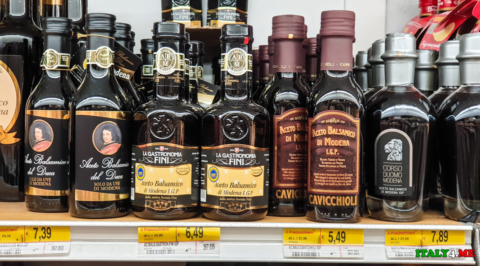 Цены на бальзамический уксус в итальянском супермаркете