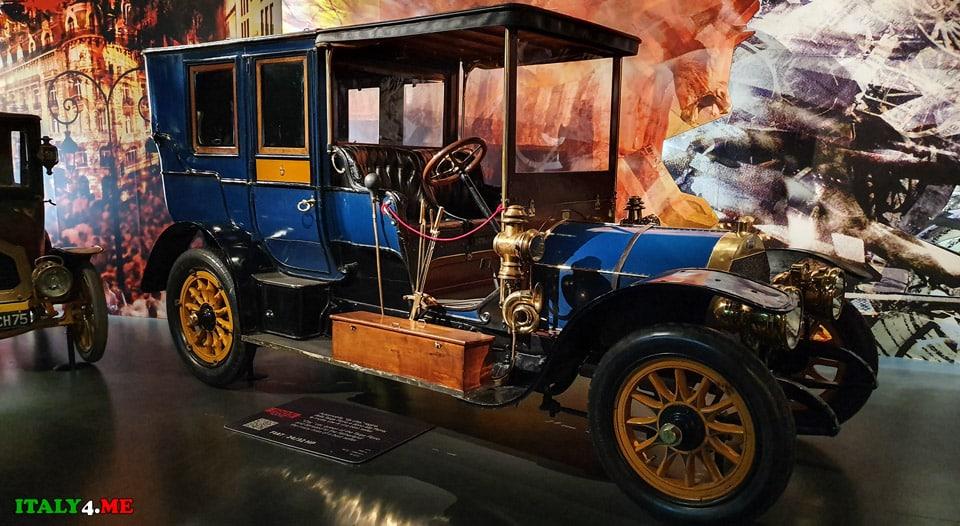 Fiat 1905 года