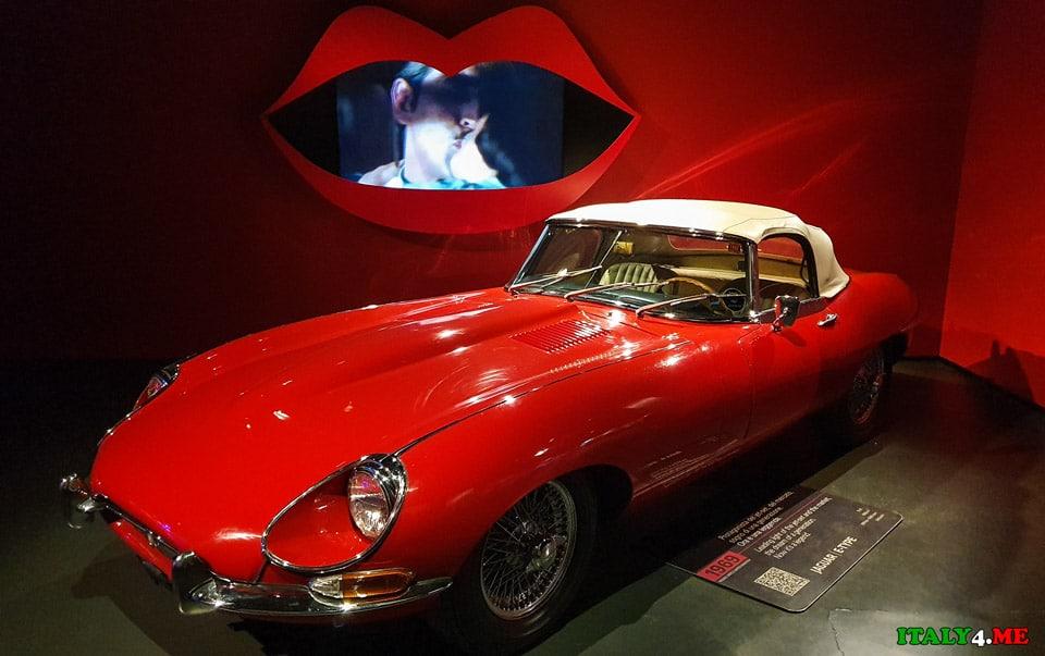 Jaguar E-TYPE 1969 года