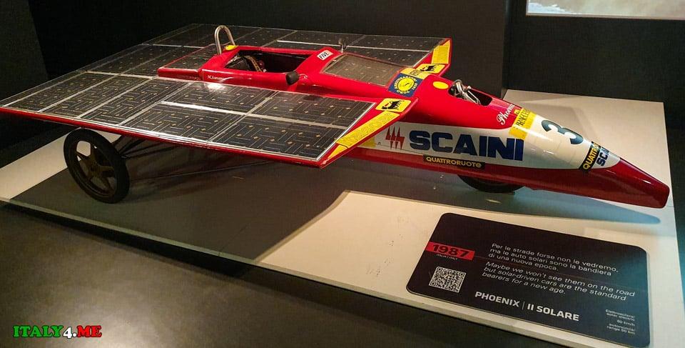 Первый автомобиль на солнечных батареях 1987 год