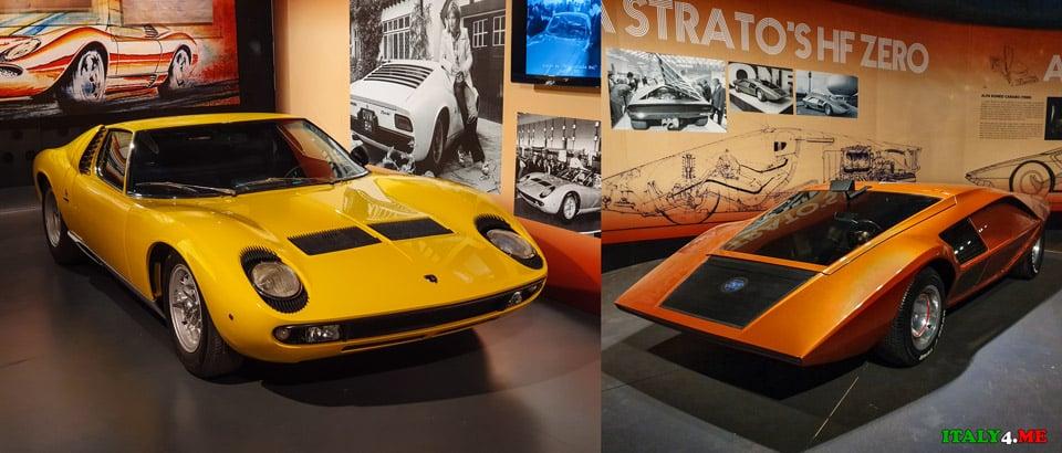 Прототипы спорткаров 1970 года
