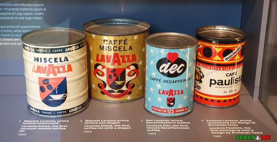 Кофе Lavazza в жестяных банках в 1950-х годах