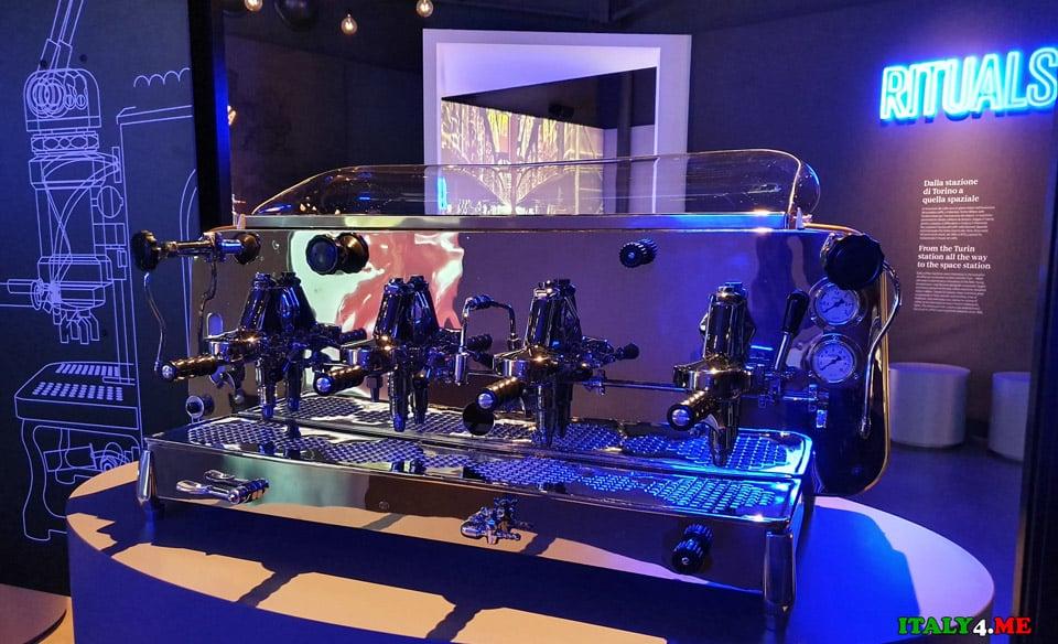 Специальная кофемашина Lavazza