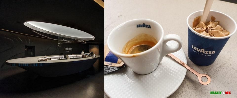 Дегустация кофе в музее Lavazza в Турине