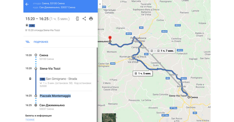 Расстояние на карте от Сиены до Сан-Джиминьяно