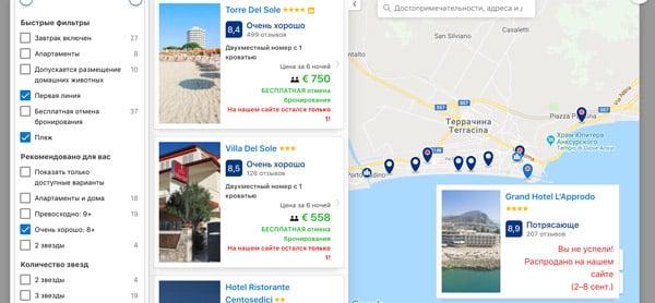 Отели в Террачина с хорошими отзывами на карте