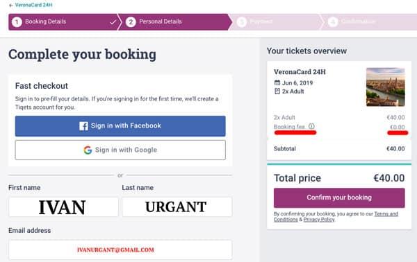 Оплата карты Verona Card на официальном сайте