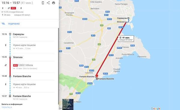 Расстояние на карте до Fontane Bianche от Сиракуз