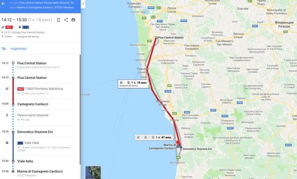 Расписание транспорта в Марино-ди-Кастаньето Кардучи из Пизы