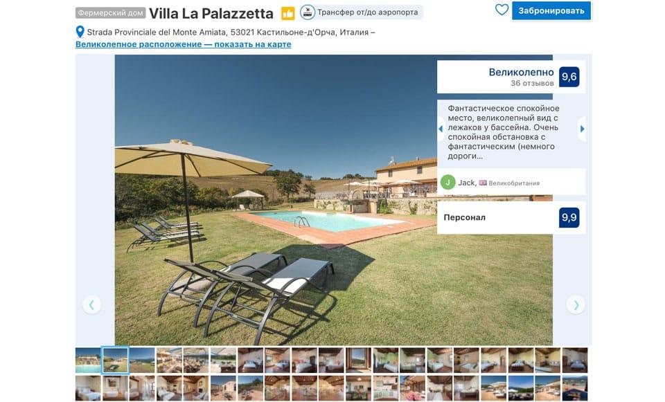 Вилла для отдыха в Тоскане, долина Валь Д Орча
