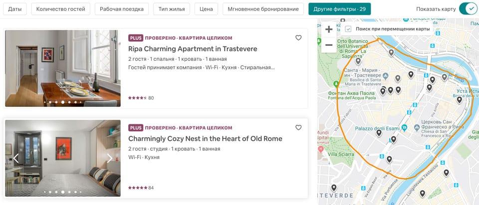 Карта района Трастевере в Риме