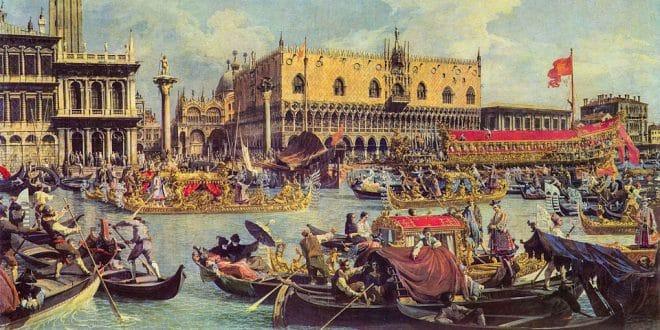 Венецианская Республика