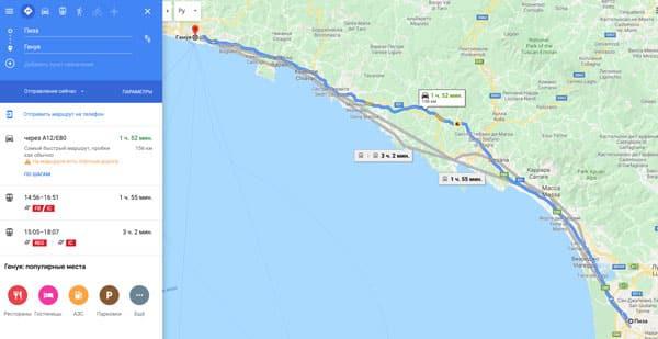 Расстояние от Пизы до Генуи 156 км на карте