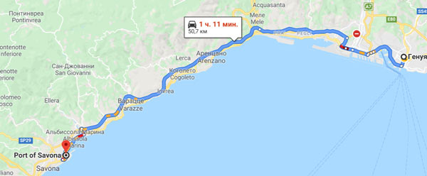 расстояние от Генуи до Савоны на карте 50 км