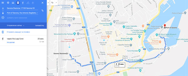 расстояние на карте от вокзала до порта Савоны 2 км