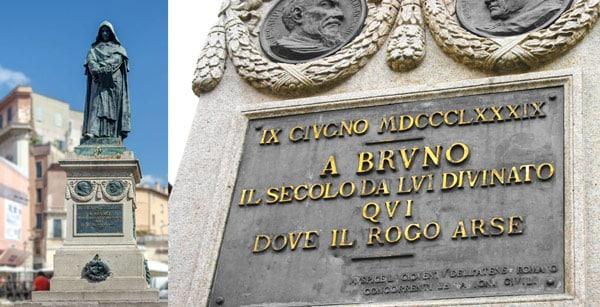 Памятник Джордано Бруно в Риме