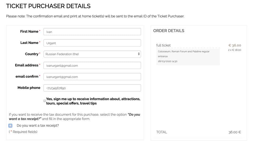 Ввод данных покупателя билетов в Колизей на официальном сайте