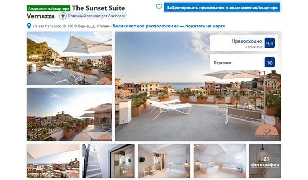 Отель в Чинкве-Терре The Sunset Suite Vernazza